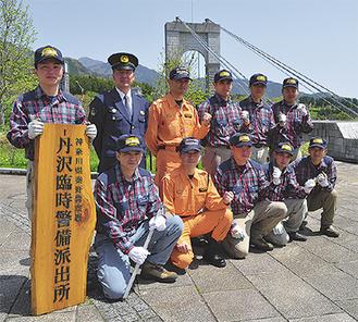 山岳遭難救助隊の隊員たち
