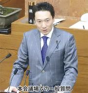 秦野赤十字病院の分娩再開を知事・副知事に迫る!!