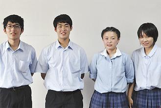 関東大会に出場するメンバー左から三川さん、宇田川さん、井口さん、青島さん