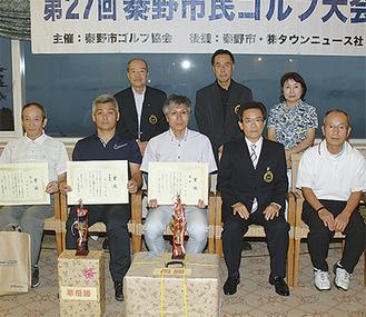 賞状を手にした入賞者らと協会役員。前列左が3位の舛田さん、隣が2位の阿立さん、中央が優勝した小山田さん