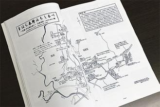 10周年記念誌を発刊