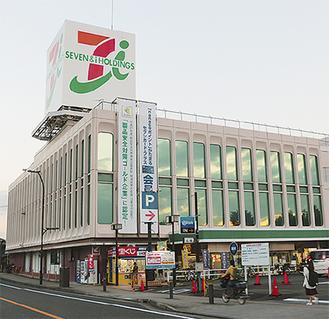 閉店が決まったイトーヨーカドー秦野店(24日)