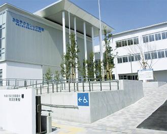 西部総合職業技術校