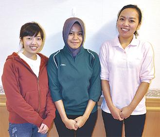はだの松寿苑で働く(左から)ガーさん、リザさん、モンガンさん