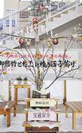 小正月の「オンベ竹」を再現