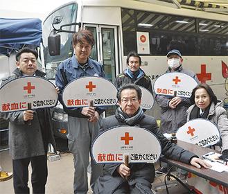 献血への協力を呼びかけたメンバーら