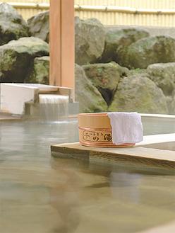 弘法の里湯でゆったり