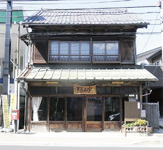 宇山商事店舗兼主屋の外観
