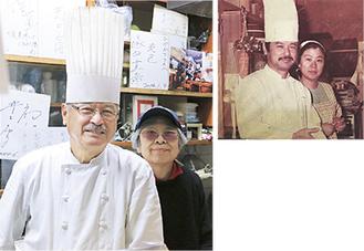 資子さんの最終勤務日を終えた菊地さん夫妻右上の写真は、改装前の店舗で40年前に撮ったもの