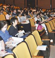 市P連が広報技術講習会