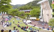 山岳競技の拠点、20周年