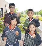 松本君(上左)、高橋君(上右)、松本さん(下左)、小池さん(下右)=丹沢ジュニア