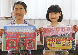 受賞作を手に笑顔を浮かべる高橋佑佳さん(左)と北村陽依さん(右)