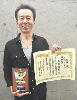 県大会で優勝した飯塚さん