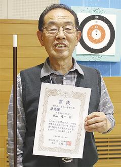表彰状を手に笑顔を見せる梶山さん