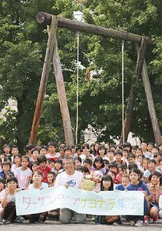 ターザンロープの前で奥津さん(中央)を囲む児童たち