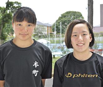 小泉佑莉さん(左)と金野海彩さん