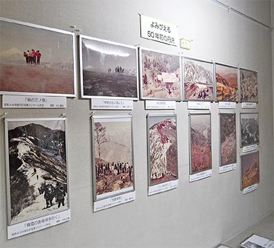 50年前の丹沢の写真から変化が読み取れる