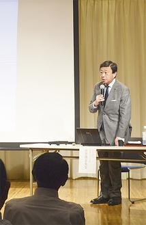 講師を務めた山田清志・東海大学学長