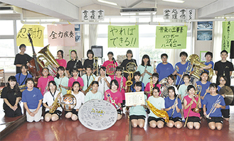 東関東へ出場する大根中学校吹奏楽部のメンバー