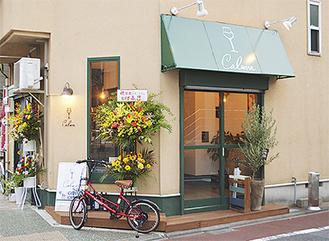 ワインと料理が楽しめる店がオープン