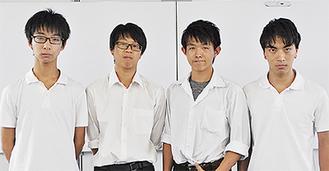 秦野高校のメンバー。左から武藤さん、高橋さん、勝股さん、中山さん