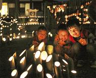 平和祈る竹灯籠の集い