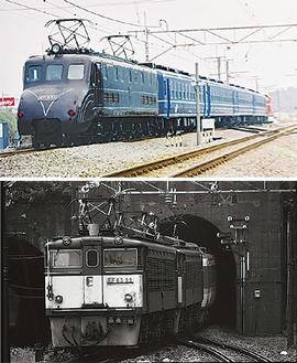 展示される国鉄時代の電気機関車