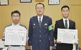 左から斉藤さん、片山署長、飯さん