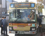大山ケーブル行きの始発バス