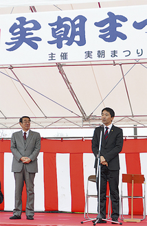 会場の舞台で挨拶する松尾崇鎌倉市長(右)と古谷義幸市長(左)