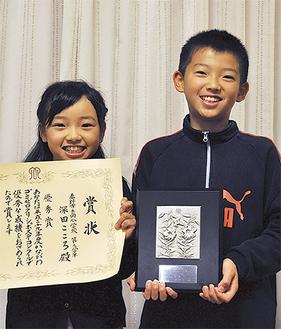 優太朗君(右)とこころさん(左)