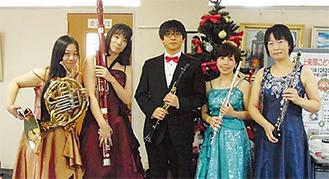 ピースフル木管五重奏団
