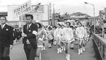 1970年の記念パレード(現在のまほろば大橋付近)
