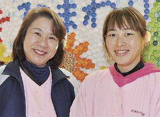 対応した担任の佐々木さん(右)と主任の小野寺さん