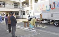 日本財団の助成で新車購入