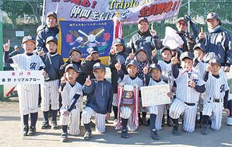 優勝した秦野トリプルアローの選手たち