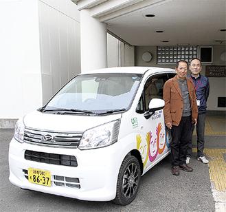 寄贈された車と同法人の久保谷理事長と田井寮長