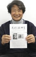 八木さんの論文掲載