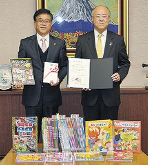 高橋市長と今井専務理事(写真右)