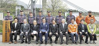 秦野戸川公園で行われた開所式