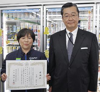 村山署長から感謝状を受け取った川瀬さん(左)