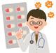 「今から花粉症対策〜最新の薬」