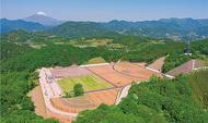 渋沢丘陵の大型霊園いよいよ完成