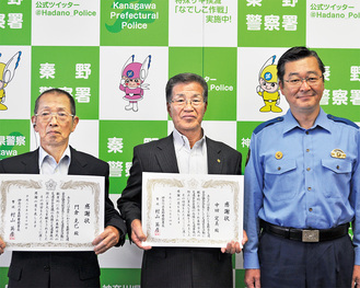 感謝状を受け取った中田さん(中央)と門倉さん(左)