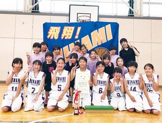 南ミニバスケットボールクラブ女子チームの選手