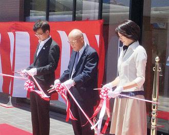 テープカットで竣工を祝う梶山理事長(中央)