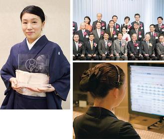 大臣賞を手にする女将の宮崎さん(上)、表彰式には安倍総理も出席(右上)、陣屋コネクト(右下)