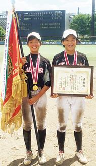 賞状を手にする米山選手と旗を持つ石川選手