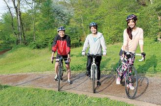 自転車でも参加できる